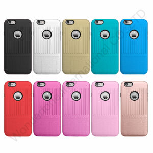 2017 New Trending Full Protect Case for iPhone7 pictures & photos