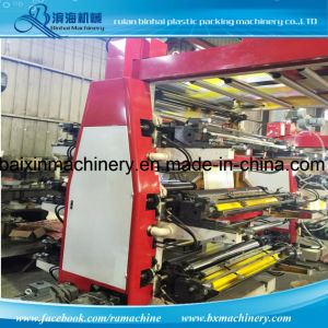 Colours Polyethylene Printing Machine for PE. PP. BOPP pictures & photos