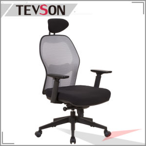 <Office Furniture> Staff Chair, Ergonomic Swivel Mesh Office Chair pictures & photos