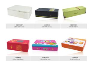 Metal Box Color Cheap Price pictures & photos