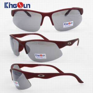 Sports Glasses Kp1035 pictures & photos