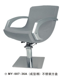 Hairdress Chair (MY-007-36A)