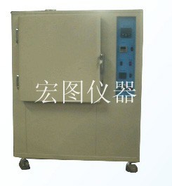 Hot Products Conditioning Machine for Materials pictures & photos