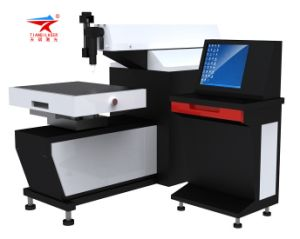 YAG Laser Cutting Machine for Alloy Plate and Tube (TQL-LCY500-0303)