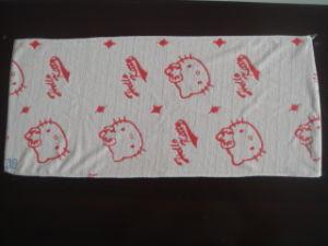 Microfiber Yarn-Dyed Jacquard Towel