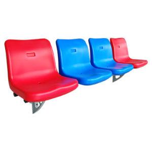 Stadium Chair (A-3)