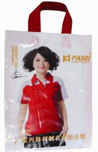 Fashion PE Bag