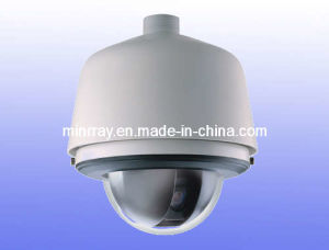 Outdoor High Speed Dome Camera (UV51C) pictures & photos