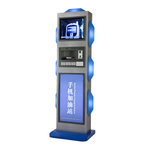 Poster Advertisement Mobile Phone Charging Station (CLY-12C-2)