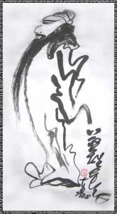 Mr. Donald′s Cursive Hand Calligraphy - 1
