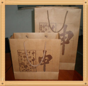 Brown Kraft Paper Bag (XYCB008)