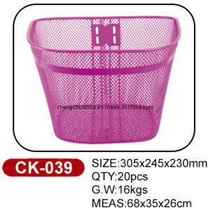 High Standard Quality Iron Bicycle Basket Ck-039 pictures & photos