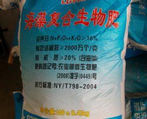 Organic Seaweed Fertilizer (NPK-6, 8)