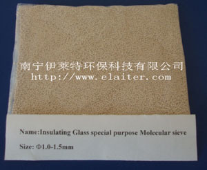 Special Molecular Sieve Used in Insulating Glass