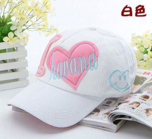 Fashion Baseball Cap (HXL-28)