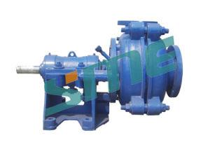 Slurry Pump (SH)
