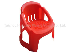 Baby Chair Mould pictures & photos