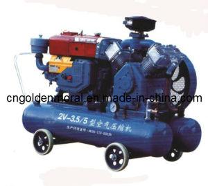 Piston Air Compressor 2V-3.5/5 Air Compressor pictures & photos