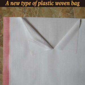 PP Woven Bag (JTF-124)