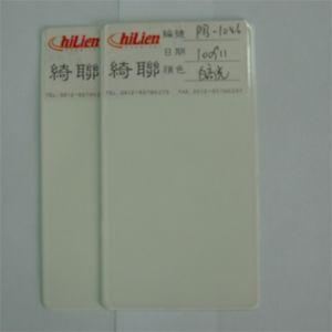 Ral9003 White High Gloss Powder Coating (PB-1046)