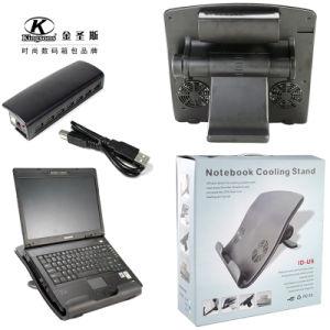 Laptop Stand (ID-U9-2)