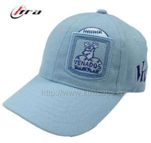 Children Cap (XT-0542) pictures & photos