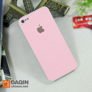 Phone Accessories Customized Skins Software for Decorating Mobile Case pictures & photos