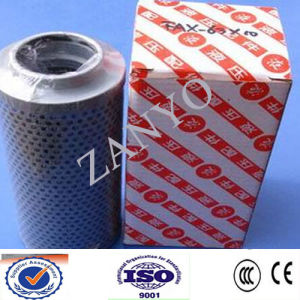Auto High-Efficiency Vacuum Lubricant Oil Purification Machine pictures & photos