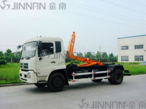 Garbage Truck (Carriage Dismountable) (XQX5140ZXX3)