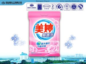Sell Active Matter 14% Detergent Powder pictures & photos