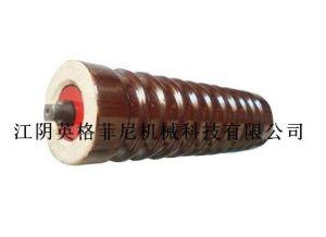 Ceramic Idler