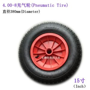 4.00-8 Pneumatic Tire for Canoe pictures & photos