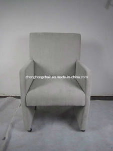 Dining Chair (SL-5012)