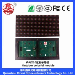 Outdoor Colorful X10 Single LED Display Module pictures & photos