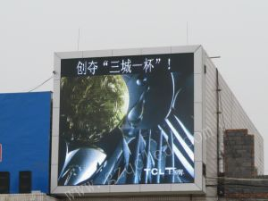 Large Outdoor Advertisement LED Display Screen (QC-PH20mm) pictures & photos