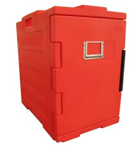 Insulated Food Container (SB2-B90)