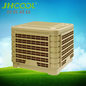 Air Conditioner for Workshop pictures & photos