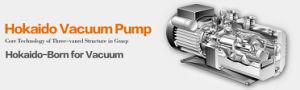 TFT Module Used Hokaido Dry Screw Vacuum Pump (RSE180) pictures & photos