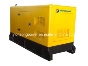 20kw/25KVA Diesel Generator With Super Silent