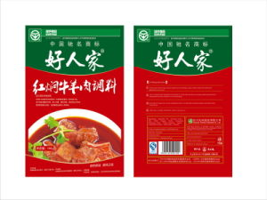 Stewed Beef & Mutton Flavor Enhancer