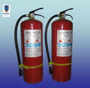 8KG ABC Dry Powder Fire Extinguisher