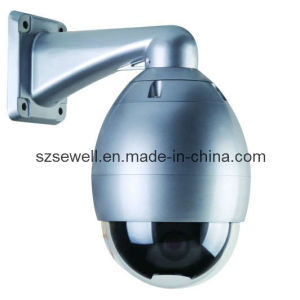 23x High Speed Dome Camera(SW8231L)