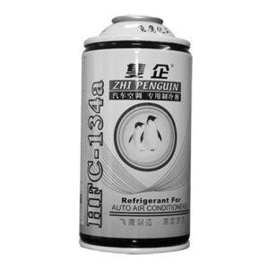 Refrigerant Gas (HFC134A) for Auto Air Conditioner (R134A)