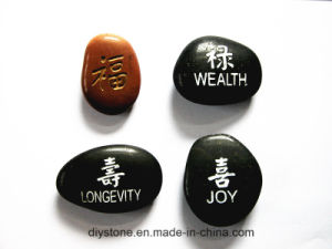 Engraved Stone Inspirational Stones Wholesale pictures & photos