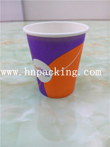Making Different Size, Style Paper Cup (YH-L224) pictures & photos