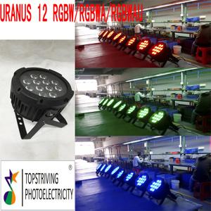 New! 12 PCS* 12W 6 in 1 LED Stage Light Uranus 12 Rgbwau 6 in 1