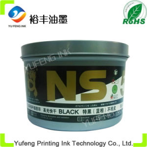Pantone Black Factory Production of Environmentally Friendly Printing Ink Ink (Dragon Brand)