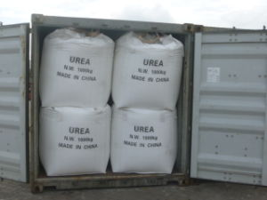 Urea N 46% Granular Fertilizer pictures & photos