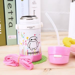 Children Vacuum Cup with Removable Rope with 260 Ml Catacity