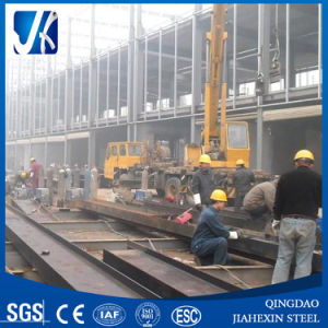 Hot Sale China Qingdao High Quality Chinese Low Cost Prefabricated Steel Frame Building pictures & photos